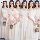 伴娘禮服2018新款夏季姐妹團伴娘服長款香檳色姐妹裙畢業禮服裙女『韓女王』