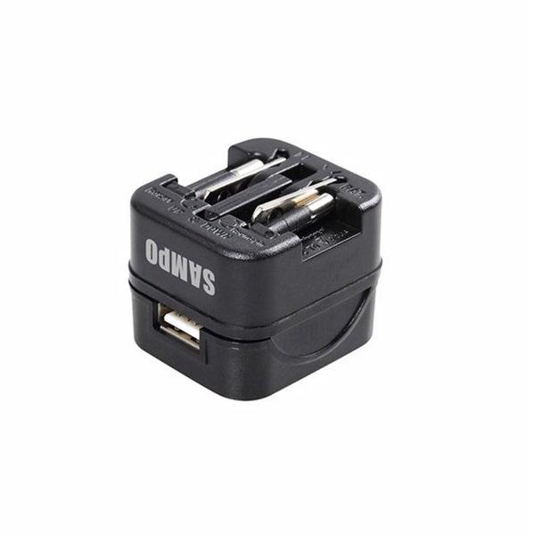 SAMPO 聲寶 USB 萬國充電器轉接頭 EP-UB0BU1-B / 黑