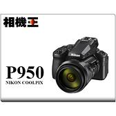 Nikon COOLPIX P950〔83倍光學變焦〕平行輸入