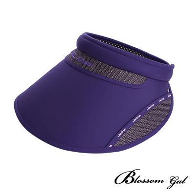 Blossom Gal 韓系運動風玩美防曬大遮陽帽(深紫)