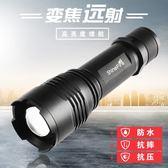 手電筒強光充電超亮防水5000小迷你LED探照燈家用多功能防身遠射    易家樂