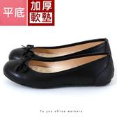女款 378 台灣製造櫃姐素面黑鞋圓頭 加厚足弓軟墊 娃娃鞋 平底鞋 OL鞋 上班鞋 面試鞋 59鞋廊
