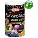 【紅布朗】香醇黑芝麻粉500g(4入組)