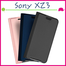 Sony XZ3 H9493 6吋 肌膚素色皮套 磁吸手機套 SKIN保護殼 側翻手機殼 支架保護套 簡約外殼