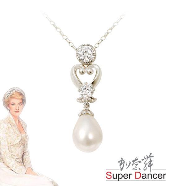 喜刻禮品王- 黛安娜王妃最愛珍珠項鍊「大英皇室-珍珠泪」- 加奈舞