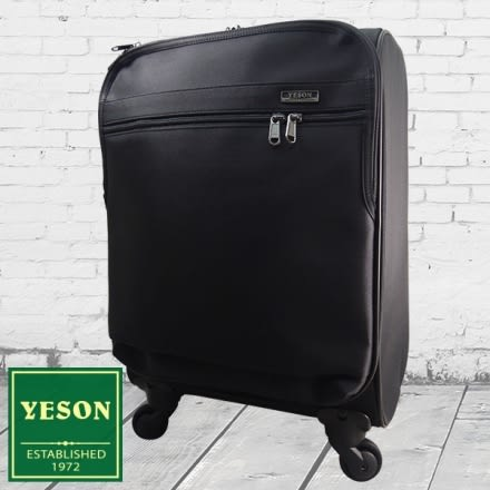 行李箱 YESON永生 18吋 台灣製造 多收納空間 頂級防水材質 可放13吋筆電 行李箱 旅行箱 9718