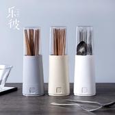筷子筒家用多功能瀝水筷子籠筷子盒廚房創意帶蓋防塵餐具收納盒子 喵小姐