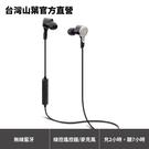 Yamaha EPH-W53 無線耳道式...