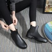雨靴雨牧時尚雨鞋女短筒雨靴成人防水套鞋低筒膠鞋防滑切爾西水鞋 伊蒂斯女裝