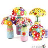 幼兒園兒童春天紐扣花束手工制作DIY母親節材料包 男女孩益智玩具 WD魔方數碼館