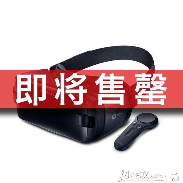 三星2019新款Gear VR5代 6虛擬現實帶手柄3D眼鏡S8 S7 Note8 S9 note9 s10 MKS小宅女