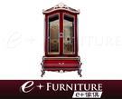 『 e+傢俱 』AF17 克拉倫斯 Clarence 新古典 復古雕花湖桃色 手工貼金銀箔 雙門展示櫃   酒櫃 可訂製