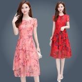 碎花連身裙 媽媽夏裝連身裙2020新款夏季中長款氣質中年40歲45婦女人夏天裙子 快速出貨