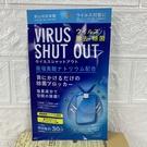 日本 除菌卡 抗菌卡 TOAMIT VIRUS SHUT OUT 含掛繩 攜帶型 空氣清淨包 婚禮小物 小時候創意屋