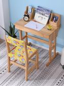 快速出貨-實木書桌 可升降橡膠木兒童學習桌 小學生寫字桌椅套裝家用課桌椅