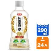 愛之味 純濃燕麥 290ml (24入)/箱