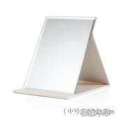 鏡子化妝鏡折疊臺式便攜隨身高清學生宿舍公主女大小號桌面梳妝鏡 花樣年華
