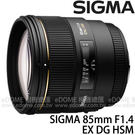 SIGMA 85mm F1.4 EX D...