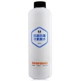 PURGE 普潔 高濃度抗菌防護次氯酸水(500ml)無噴頭
