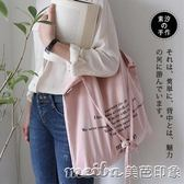 DIY繫帶字母帆布包環保袋韓國學院風單肩帆布女包斜挎包大容量 美芭