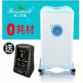 ★限量送PM2.5檢測儀 博士韋爾 Bosswell 抗敏滅菌空氣清淨機 - 旗艦款 ZB01-300 免耗材