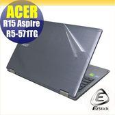 【Ezstick】ACER R5-571 R5-571TG 透氣機身保護貼(含上蓋貼、鍵盤週圍貼、底部貼)DIY 包膜