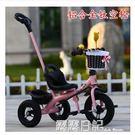 兒童三輪車1--3--5自行車輕便手推車...