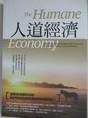【書寶二手書T1/社會_H6D】人道經濟—活出所有生物都重要的原則:在公園及海灘撿起…