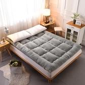 床墊冬季保暖墊被超軟床褥子夾棉墊背被褥鋪底【聚可愛】