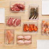 除舊迎新 冰箱食品保鮮盒水果收納盒7件套廚房塑料冷凍盒長方形透明儲物盒