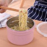 304不銹鋼泡面碗杯微波爐便當盒飯盒冰箱保鮮盒防燙小麥米飯大碗