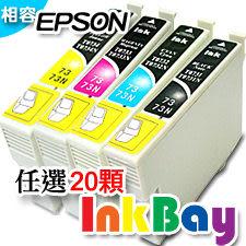 EPSON No.73N T0731N黑/T0732N藍/T0733N紅/T0734N黃 (五組20顆) TX300F/TX410/TX510/TX550/TX550W/TX600FW/TX610FW..