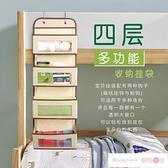 床邊掛袋 衣柜門后收納掛袋壁掛置物架布藝掛兜懸掛儲物盒宿舍床邊整理神器 潮流