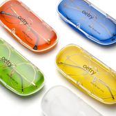韓國創意小清新鏡盒男女磨砂透半明吸鐵扣輕便學生眼鏡盒  居家物語