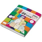 小禮堂 角落生物 日製 12色蠟筆組 彩繪筆 塗鴉筆 色鉛筆 (看書) 4974413-76937