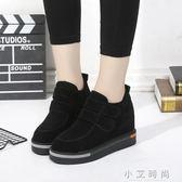 黑色加絨內增高女鞋百搭厚底楔形棉鞋磨砂鬆糕厚底休閒鞋 小艾時尚