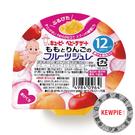 日本 Kewpie 寶貝水果鮮凍系列-蜜桃蘋果-70g