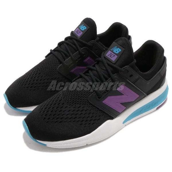 New Balance 慢跑鞋 NB 247 黑 紫 Tritium 氚氣系列 二代 運動鞋 女鞋【PUMP306】 WS247FFB