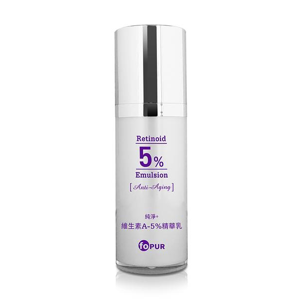 純淨。維生素A-5%精華乳 (32ml) Retinoid 5% Emulsion-butyshop沛莉