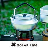 瑞典Trangia Kettle 325 超輕鋁水壺 0.6L (適合 Series 27).鋁合金茶壺 燒水壺咖啡壺