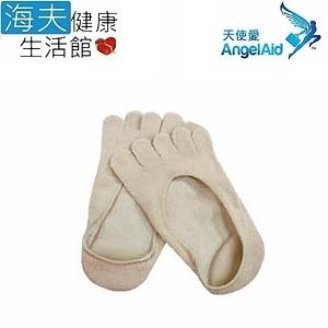 【海夫】天使愛 五趾凝膠 修護隱形襪 3包裝(FB-MRS-200)