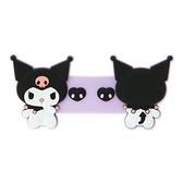 小禮堂 酷洛米 造型矽膠捲線器 矽膠束繩 集線器 繞線器 (紫黑 坐姿) 4550337-49679