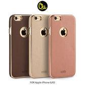 Oucase Apple iPhone 6S/6S Plus 伯爵皮背套 保護殼 背殼
