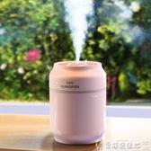 加濕器迷你usb靜音臥室辦公室空氣小型三合一小風扇便攜式 爾碩數位3c