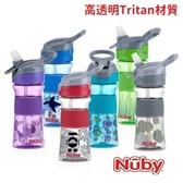 Nuby 運動水杯 Tritan材質 嬰兒用品 寶寶專用 1297 好娃娃
