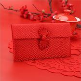 紅包 紅包袋 針織紅包袋 橫款 雙喜 囍 喜結良緣 百年好合 生日快樂 布紅包 喜宴紅包 6024