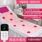 單人電熱毯美容床專用美容院按摩床沙發上的小型電褥子防水