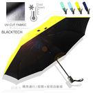 【RainSKY】41吋-自動黑膠傘-遮...