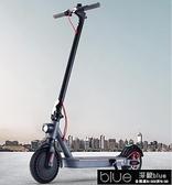 電動滑板車折疊小型電動車成人踏板車成年迷你鋰電池代步11-14【全館免運】