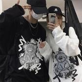 韓國原宿INS打底上衣秋季新款流行長袖t恤男女情侶裝 【快速出貨】